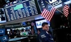 الأسهم الأميركية تغلق على انخفاض