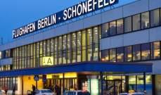 """خطط لشطب وظائف في مطارات برلين بسبب """"كورونا"""""""