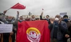 تونس.. محافظة قفصة تدخل في إضراب عام إحتجاجاً على الأوضاع المعيشية