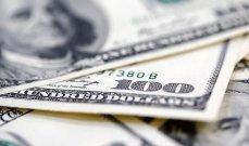 الاحتياطي الفيدرالي الأميركي يبقي سعر الفائدة دون تغيير