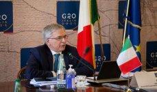 وزير الاقتصاد الإيطالي: نأمل أن يتم فرض ضرائب على الشركات متعددة الجنسيات خلال الاحتماع المالي في تموز المقبل بإيطاليا