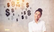 10 أسئلة وأجوبة حول المال...