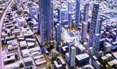 """وزير ألماني يرى فرصة لشراكة استثمارية مع مصر بـ""""العاصمة الإدارية"""""""