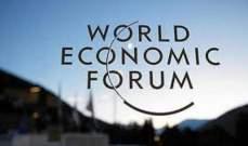 """مدير شركة استثمارات بريطانية في مؤتمر """"دافوس"""": الاقتصاد العالمي قد يواجه المزيد من الرياح المعاكسة هذا العام"""