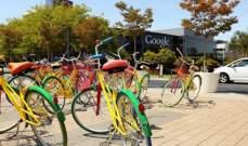 """""""غوغل"""" توظيف 30 شخصاً لمنع سرقة دراجاتها"""