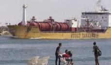 """وزارة البترول المصرية تستهدف بدء المسح """"السيزمي"""" بخليج السويس قبل نهاية 2018"""