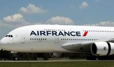 الطيران الفرنسي والهولندي يعلن وقف الرحلات فوق إيران والعراق