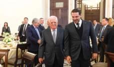 الحريري في تكريم القصّار: كرّس حياته لخدمة وطنه ولرفع إسم لبنان في كل العالم