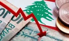 "لبنان في ""قاع"" درجات تصنيفات ""موديز"""