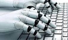 """دراسة: 88 % من العمال في الصين يفضلون """"المدير الروبوت"""""""