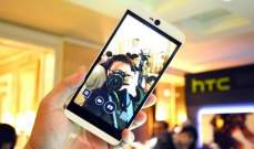 """تسريب المواصفات التقنية الكاملة للهاتف """"HTC Desire 12 Plus"""""""