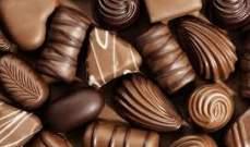 تقرير: الأميركيون سيتناولون شوكولا بأكثر من 18 مليار دولار هذا العام