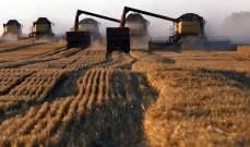أسعار صادرات القمح الروسي ترتفع لمخاوف بشأن الإمدادات