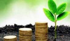 دراسة: إصدارات السندات الخضراء تتجاوز 200 مليار دولار منذ بداية العام