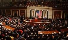 الكونغرس الأميركي يوافق على تحويل 150 مليون دولار للسلطة الفلسطينية