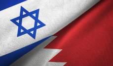"""البحرين تنفي موافقتها على إستيراد بضائع من """"إسرائيل"""""""