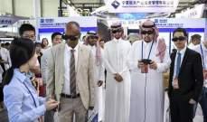 """صفقات بقيمة 26 مليار دولار في معرض """"الصين - الدول العربية"""""""