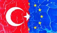 عقوبات أوروبية جديدة على تركيا بسبب تنقيب أنقرة عن النفط قبالة قبرص