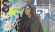 فاطمة أمين... قصة شابة لبنانية انطلقت بـ200 دولار فقط!