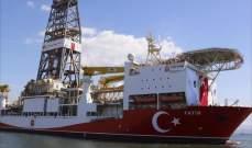 رغم تحذيرات الاتحاد الأوروبي.. تركيا تواصل التنقيب عن الغاز قبالة سواحل قبرص