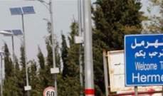 أزمة محروقات في الهرمل وتحذيرات من كارثة.. وكتاب مناشدة من أصحاب المحطات للواء إبراهيم