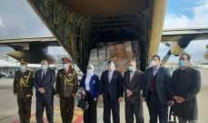 """وزيرة الصحة المصرية في بيروت.. """"جسر المساعدات الجوّي للبنان مستمرّ"""""""