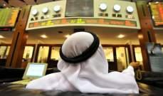 بورصة دبي تستمر بالهبوط وتنخفض 2% إلى مستوى 2500 نقطة