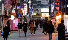 """""""بنك كوريا الجنوبية المركزي"""": إرتفاع أسعار الجملة بنسبة 6.4% سنوياً خلال أيار"""