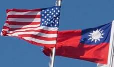 صفقة أسلحة جديدة بقيمة 330 مليون دولار بين الولايات المتحدة وتايوان