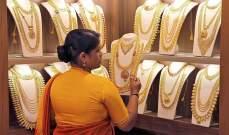 واردات الهند من الذهب تهبط 113 طناً في 2019