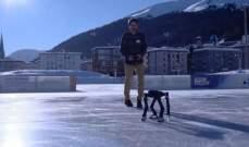 باحثون سويسريون يدربون روبوت على التزحلق على الجليد