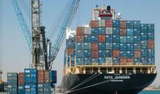 مصر تعيد فتح ميناءي الإسكندرية والدخيلة بعد تحسن الأحوال الجوية