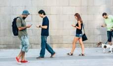 دراسة: ارتفاع إصابات الرأس والرقبة بسبب استخدام الهاتف الخلوي