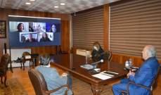 بروتوكول تعاون بين غرفة طرابلس ومشروع الاستثمار في الجودة لدعم القطاع الزراعي