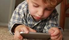 الكشف عن تطبيق للحفاظ على خصوصية الأطفال أثناء تصفح الإنترنت