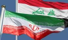 """ايران: رفع الإنتاج بمقدار 1000 برميل يومياً في حقل """"ياران الشمالي"""" المشترك مع العراق"""