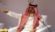 """الأسهم السعودية تتراجع بعد تصريحات لوزير المالية تتعلق بـ """"كورونا"""""""