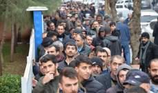 4 ملايين و5 آلاف عاطل عن العمل في تركيا