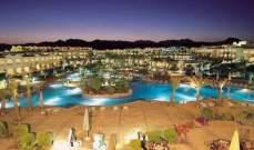 بريطانيا ترفع قيود الرحلات الجوية إلى شرم الشيخ بعد 4 سنوات