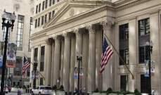 """""""بنك الإحتياط الإتحادي"""" يشتري سندات خزانة بقيمة 7.5 مليار دولار"""