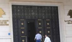 مجلس الوزراء يوافق على طلب وزير الإتصالات استرداد قطاع الخليوي
