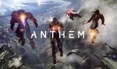 """Electronic Arts"" و""Bioware"" تكشفان عنمتطلبات تشغيل لعبة ""Anthem"" على الكمبيوتر"