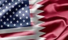 قطر تتجسس على الولايات المتحدة وتستهدف رجل أعمال مقرب من ترامب