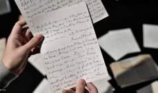 غياب المشترين.. أفشل مزاد على رسائل روائي فرنسي شهير