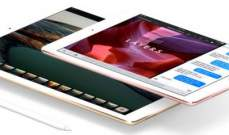 """IDC"": مبيعات الأجهزة اللوحيةفى تراجع مستمرفي ظل سيطرة ""أيباد"""