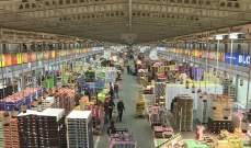 فرنسا: محتجون يقطعون الكهرباء عن اكبر سوق للمواد الغذائية في العالم