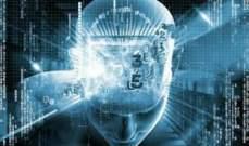 علماء يبتكرون جهازا لقراءة العقل يحول الأفكار إلى جمل في دقائق معدودة