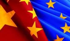 مباحثات تجارية بين الاتحاد الاوروبي والصين على وقع توترات متصاعدة