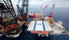"""تصاعد الاحتجاجات في الأردن ضد استيراد الغاز من """"اسرائيل"""""""