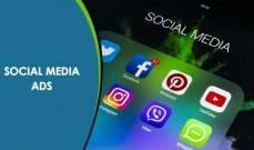 مصر تدرس فرض ضريبة على إعلانات مواقع التواصل الاجتماعي